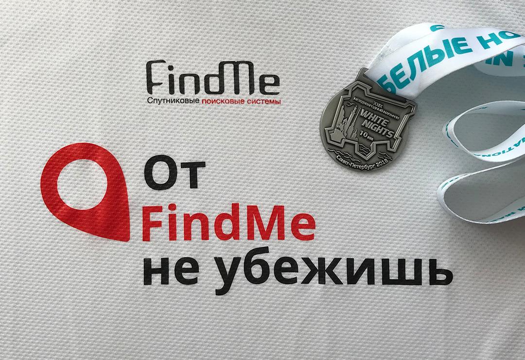 XXIX международный марафон «Белые ночи»